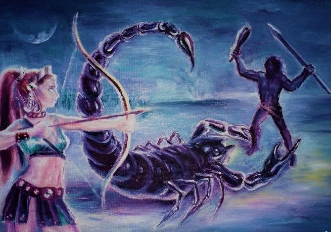 Орион и Скорпион