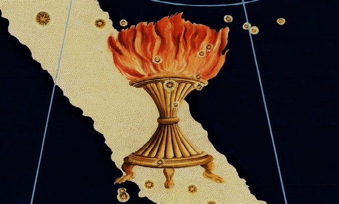 Жертвенный огонь (изображение)