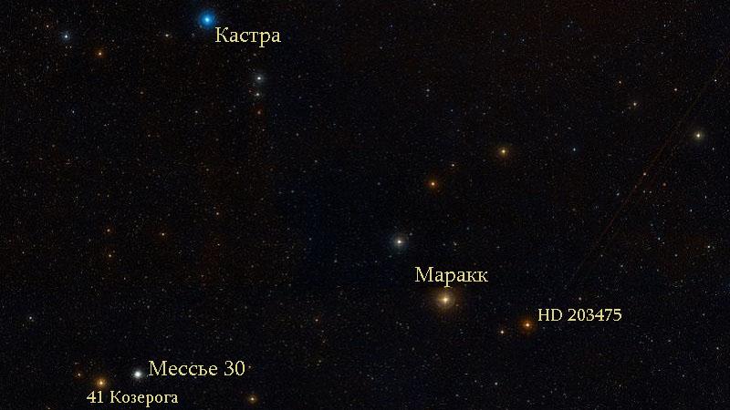 Мессье 30