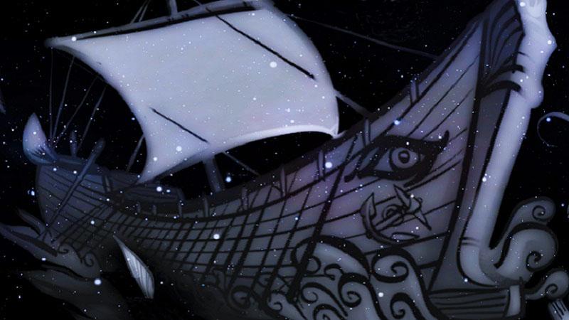 Созвездие Корабль Арго