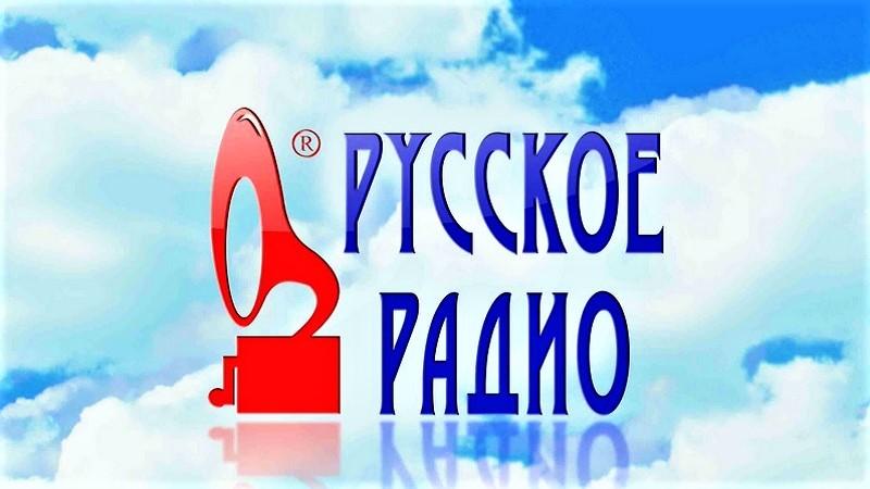 Логотип радиостанции